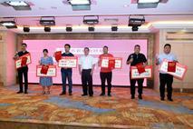 我校参加茂名市第二届农村电商创业创新大赛荣获团队赛三等奖